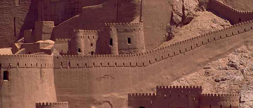 Antica Persia 3