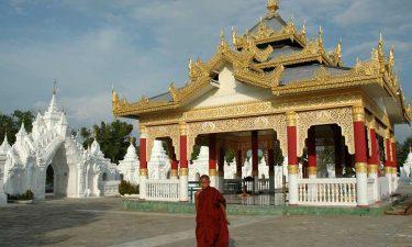 Birmania storia