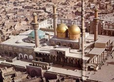 Iraq Kadhimain_ moschea