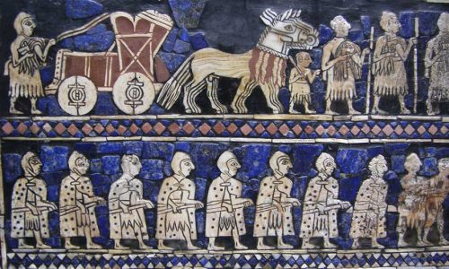 Mesopotamia antica