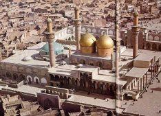 Iraq Kadhimain_ moschea
