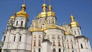 Photo of Rus' di Kiev