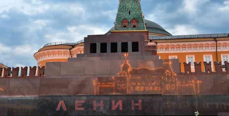 Photo of La rivoluzione russa