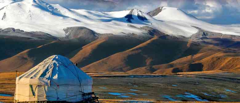 Photo of Kazakistan