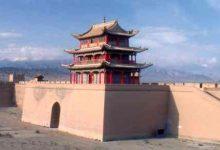 Photo of Xinjiang