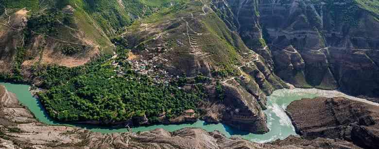 Photo of Daghestan