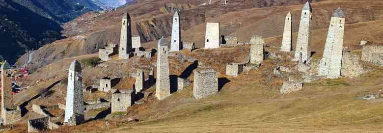 Photo of Inguscezia