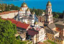 Photo of Abkhazia