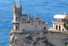 Photo of Crimea