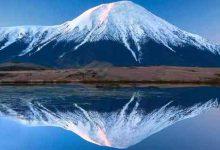 Photo of Kamchatka