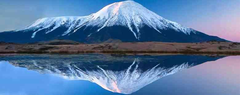 Kamchatka vulcano