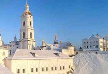 Photo of Storia della Siberia