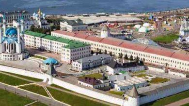 Photo of Kazan e Tartastan