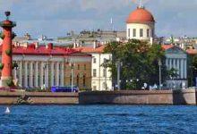 Photo of San Pietroburgo