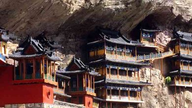 Photo of Antica Cina