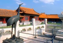 Photo of La Cina Ming