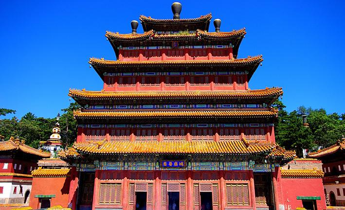 Photo of L'impero mongolo Yuan